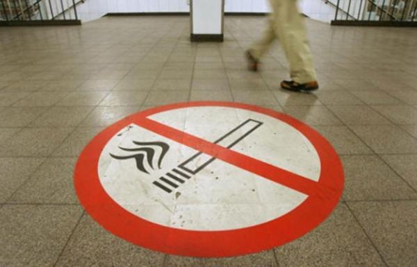 Mayoritas Gubernur di Jepang Menolak Rokok